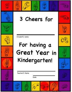 kindercertcolorSign